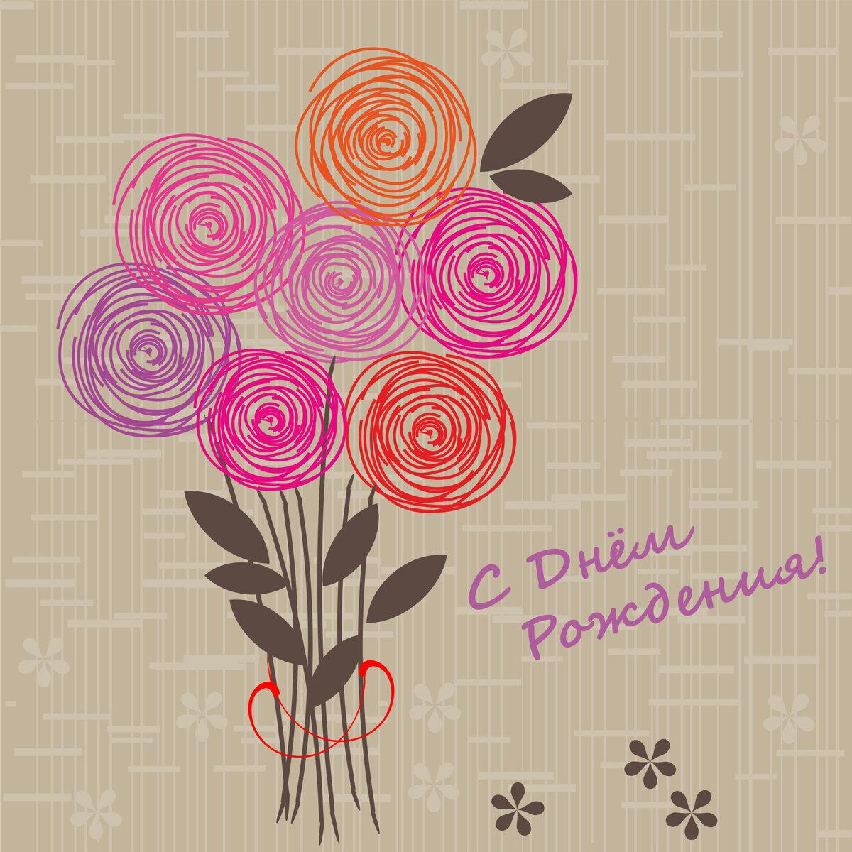 Веселые открытки к дню рождения женщине, класса надписями