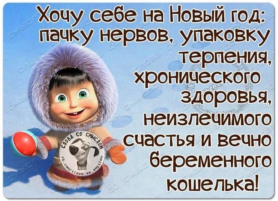 украине имеет поздравления хронического вам здоровья многих видов морозных