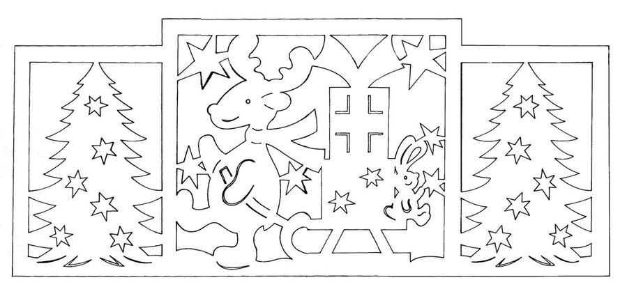 Кадровику, новогодние открытки вытынанка схемы