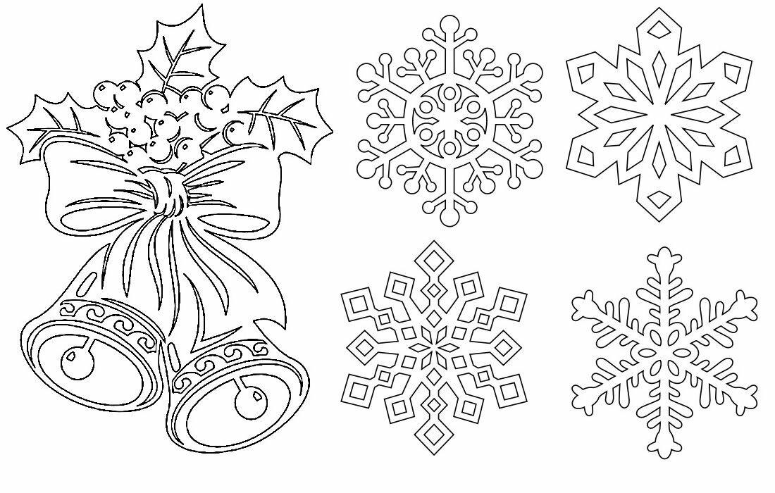 Новогодние картинки вырезалки шаблоны