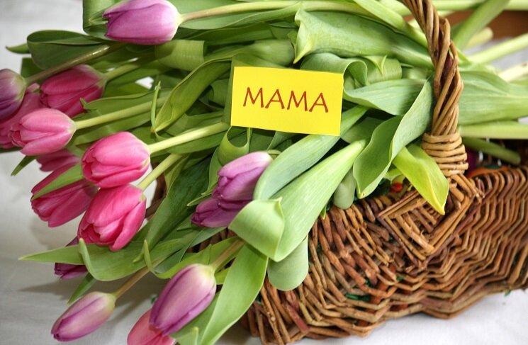 Открытка к 8 марта для любимой мамы, картинки про