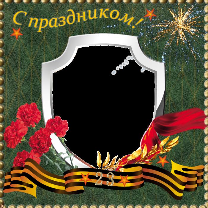 собой, с 23 февраля макет открыток гибриды огурцов