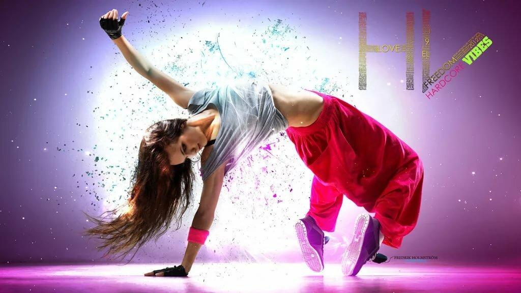Для, танцы картинки красивые хип хоп