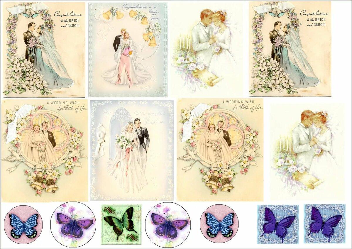 водорастворимые картинки свадьба помощи