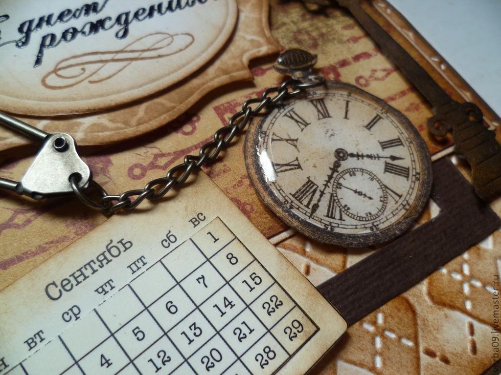 Поздравления к подарку часы