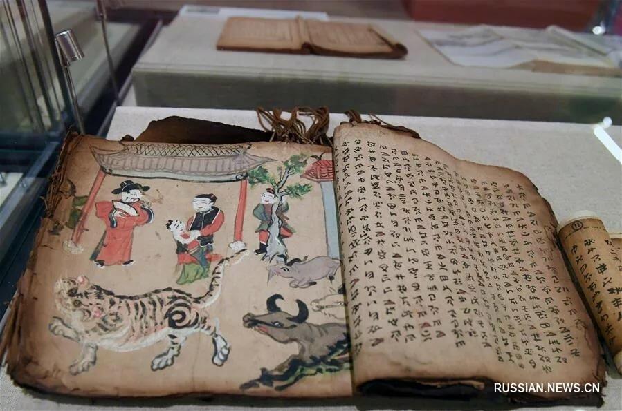 картинки литература и искусство китая пасадене есть много