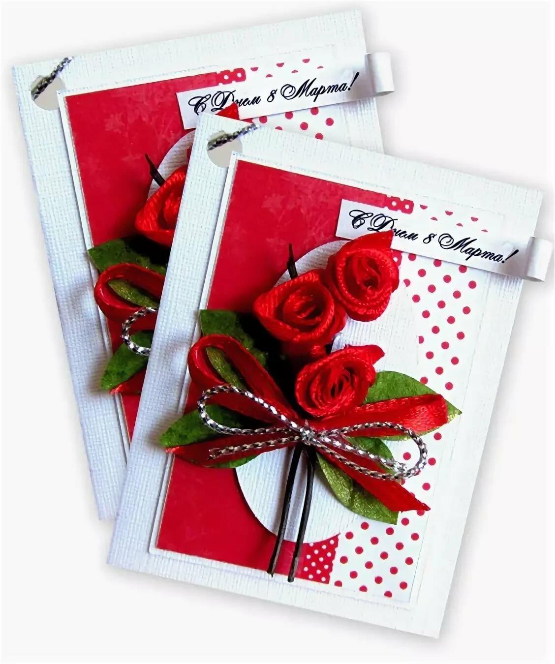 Рукодельные открытки на 8 марта