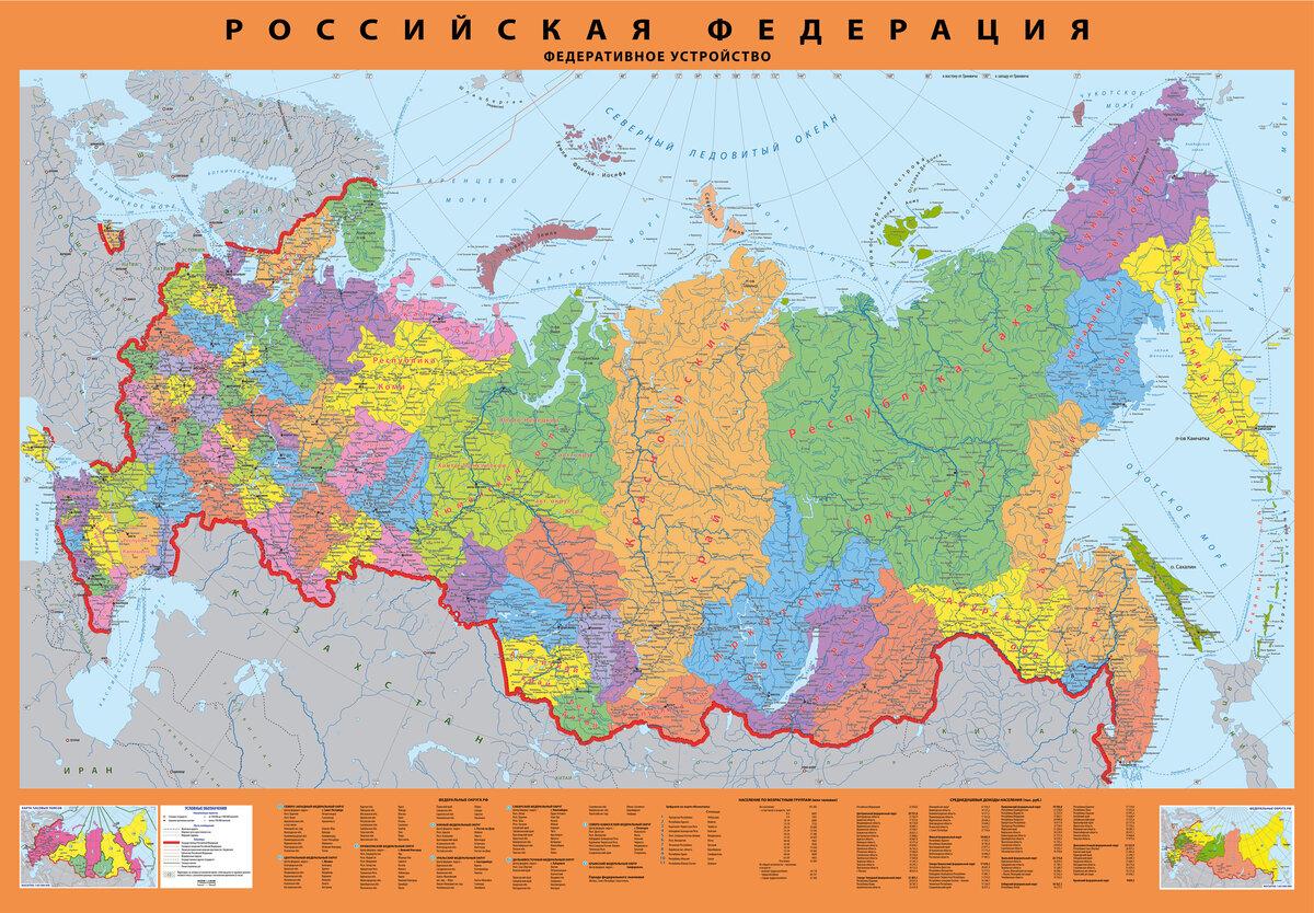 Карта россии с городами картинка