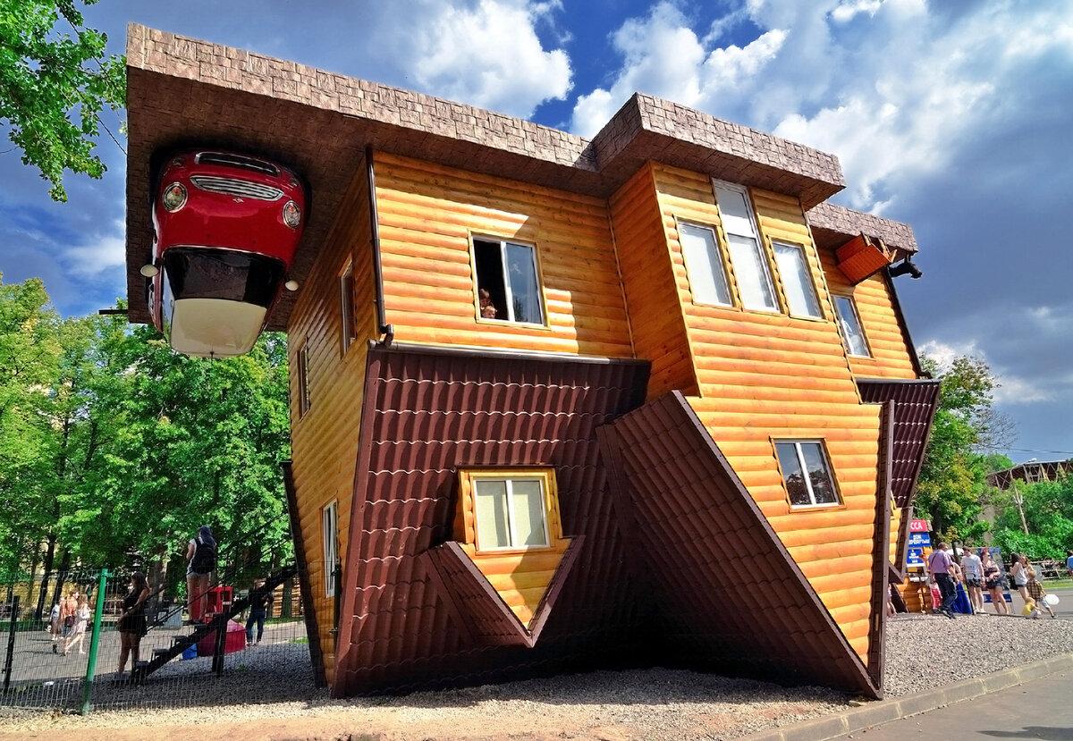 Картинки дом вверх ногами