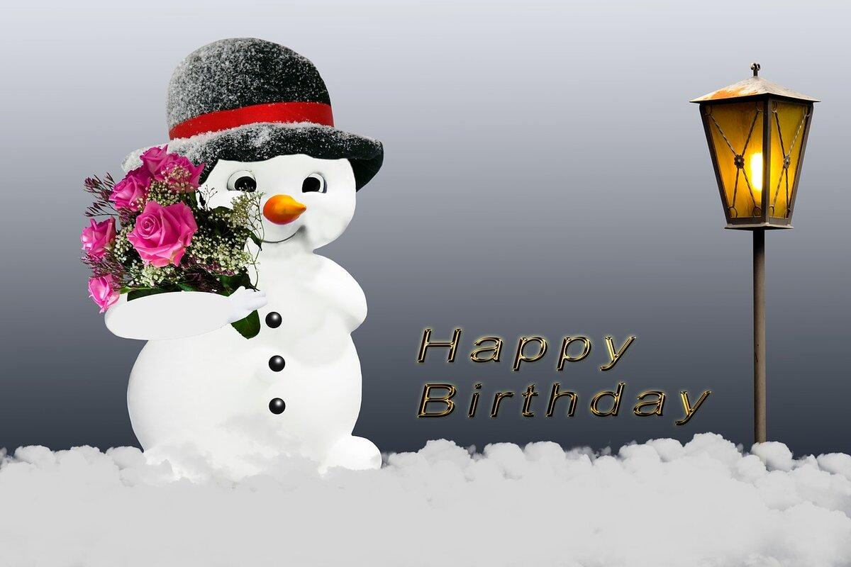Зимняя открытка с днем рождения