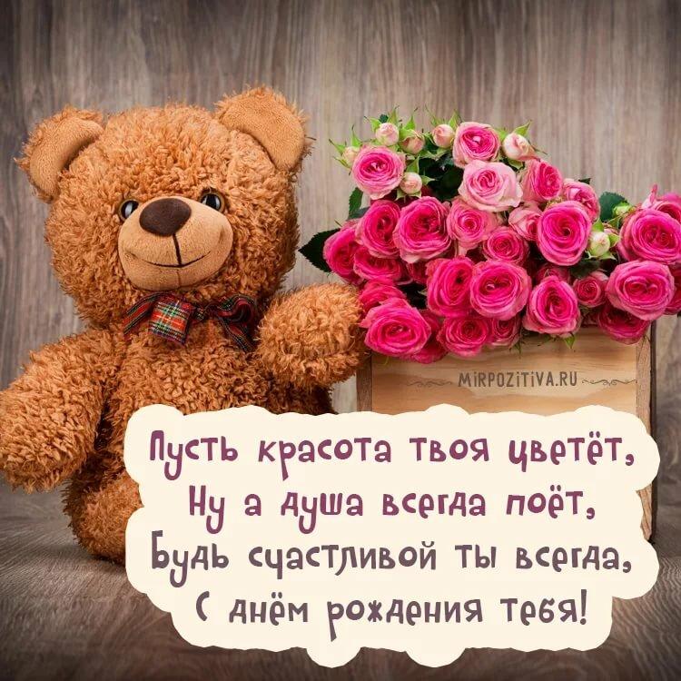 Открытки цветок, картинка для поздравления девушки
