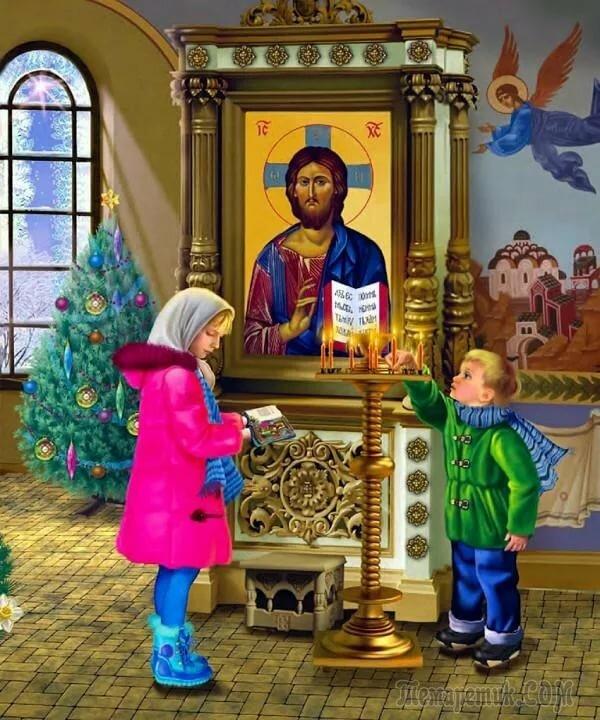 Прикольные картинки на православную тематику