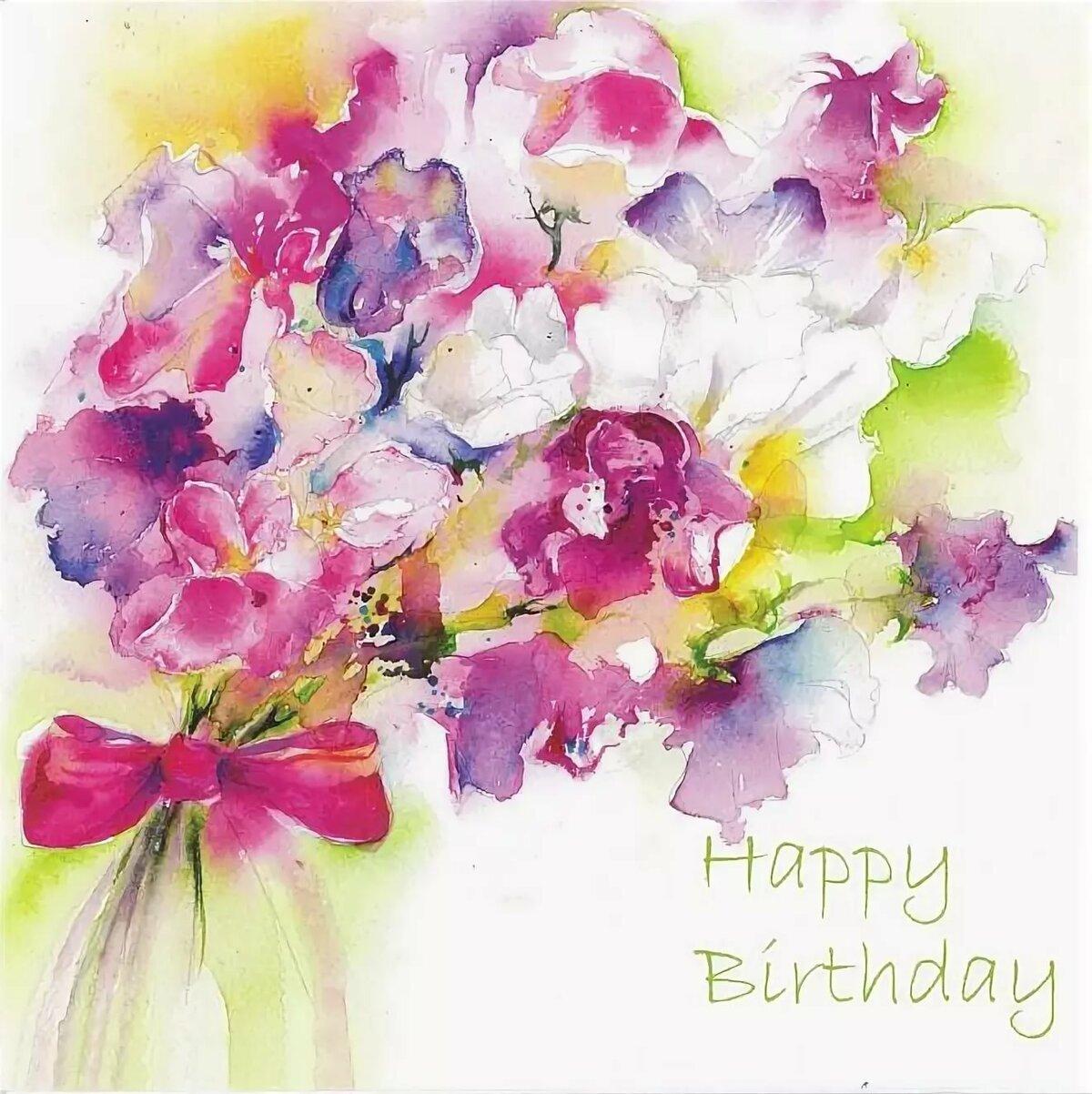 Днем образования, открытка с днем рождения стильная цветы