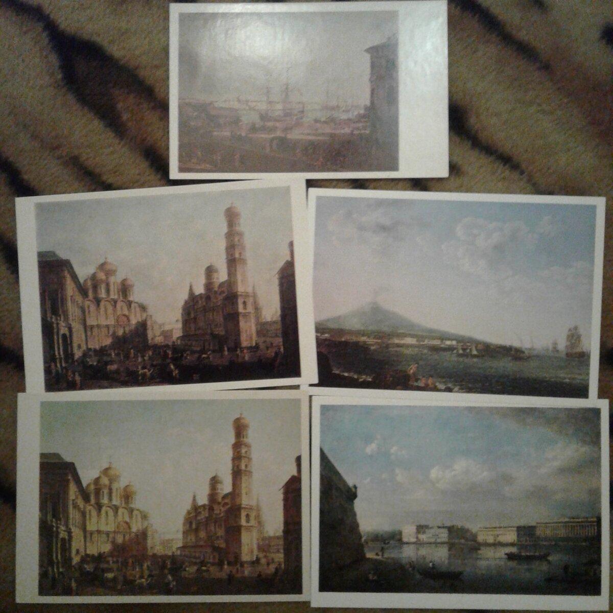 Коллекция открыток с репродукциями картин