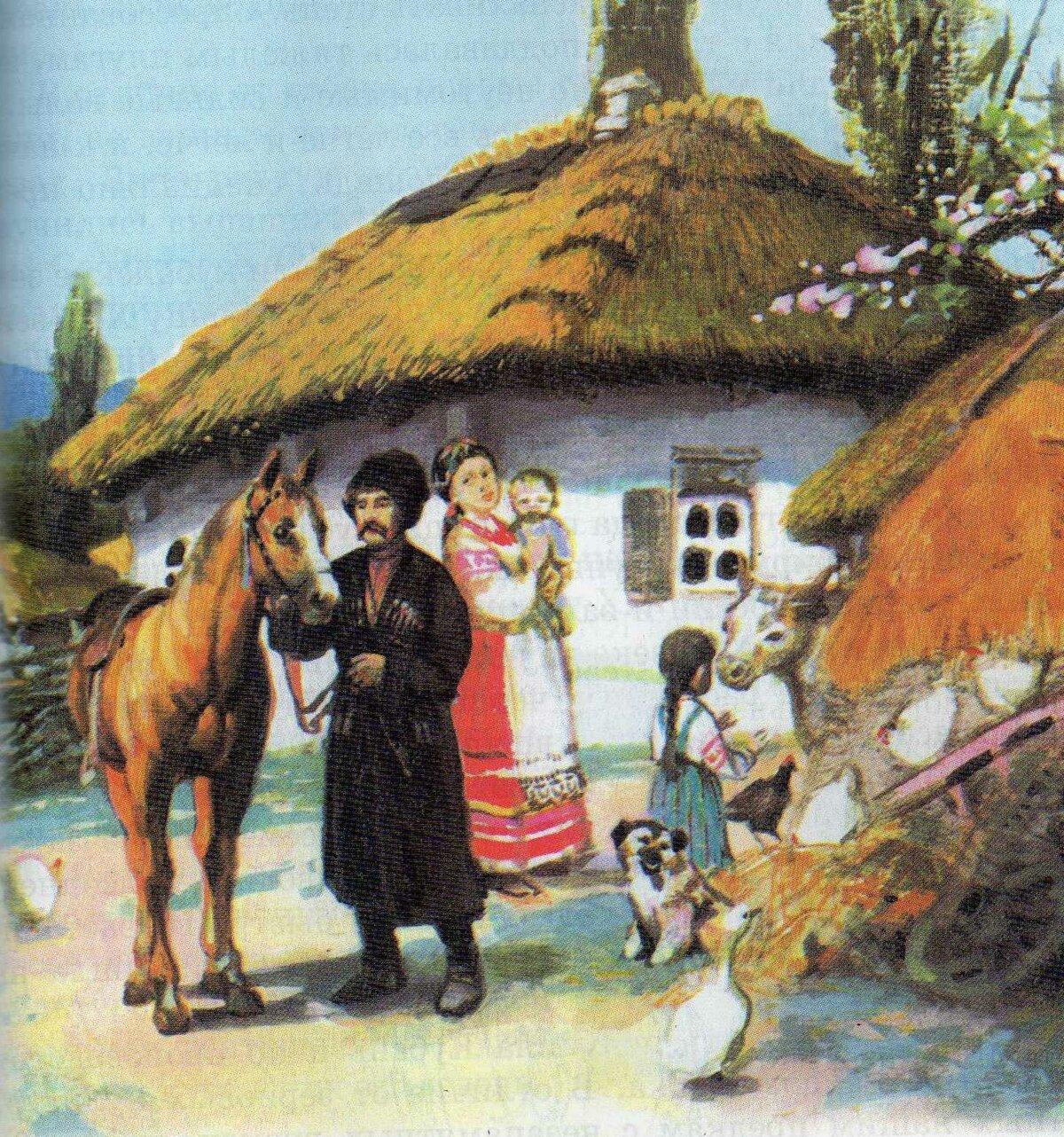 Картинка казачий быт