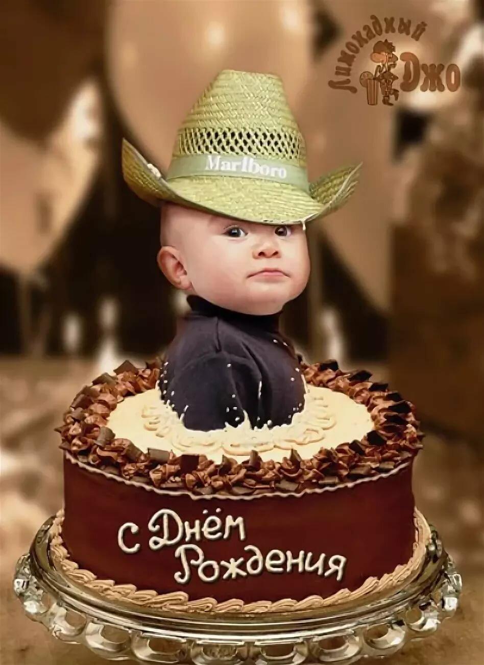 Открытки пасху, с днем рождения картинки смешные сыну