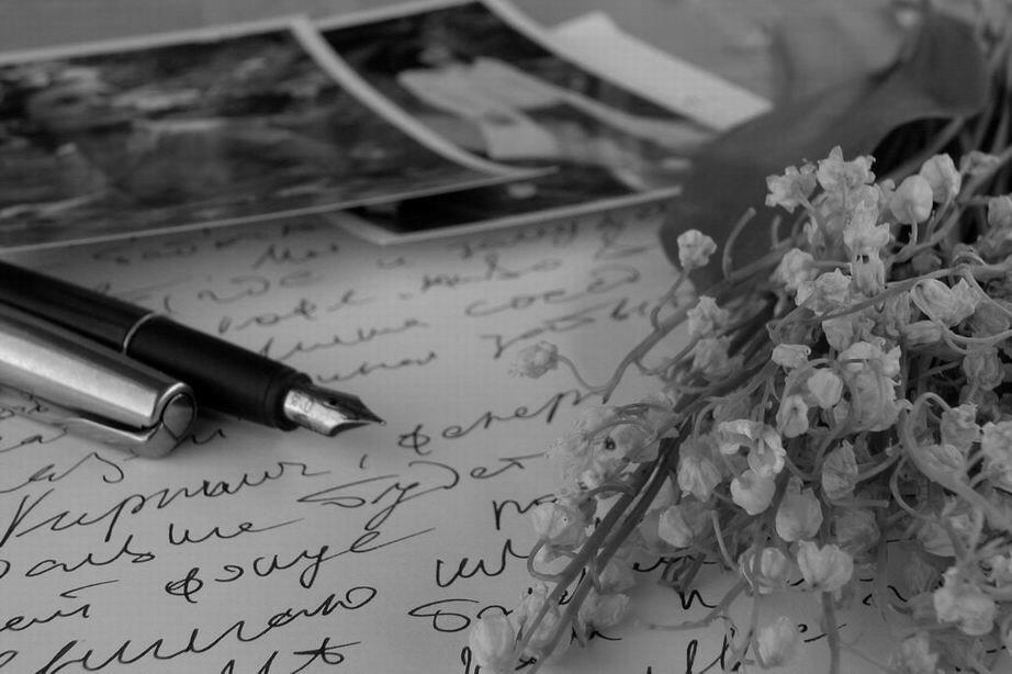 Строчки о любви я пишу в открытки