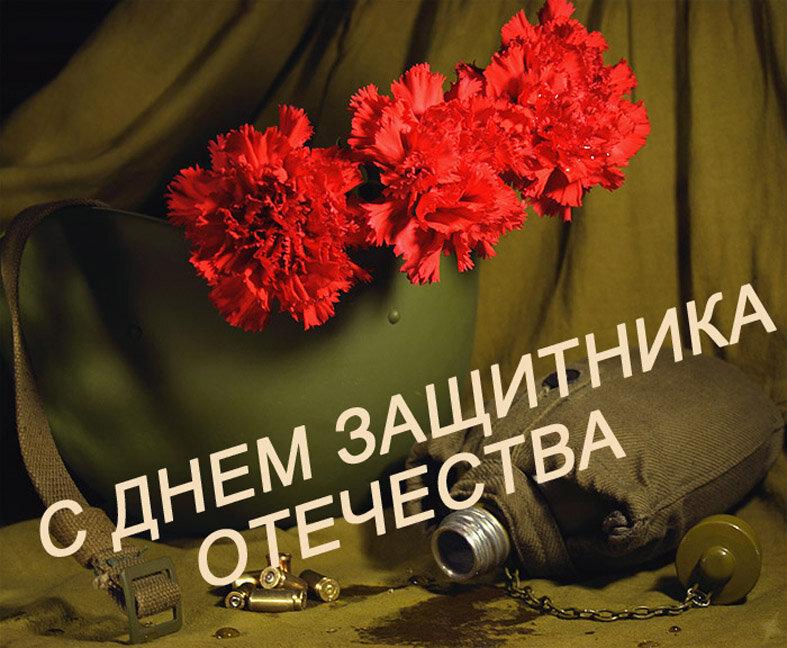 23 февраля мы желаем счастья вам для мужчин на 23 февраля, учитель