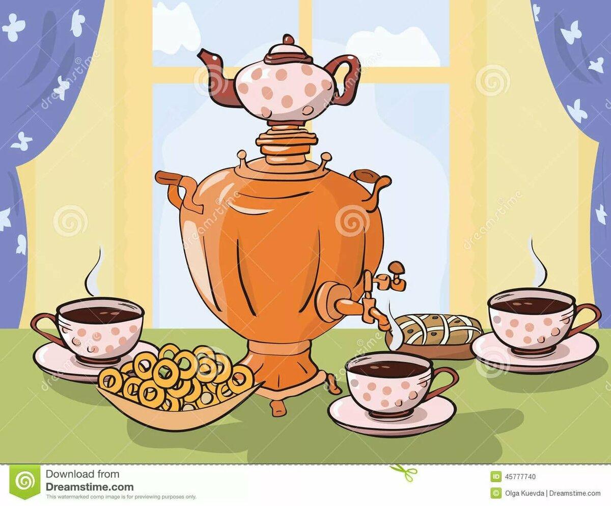 Поздравления днем, картинки о чаепитии для детей