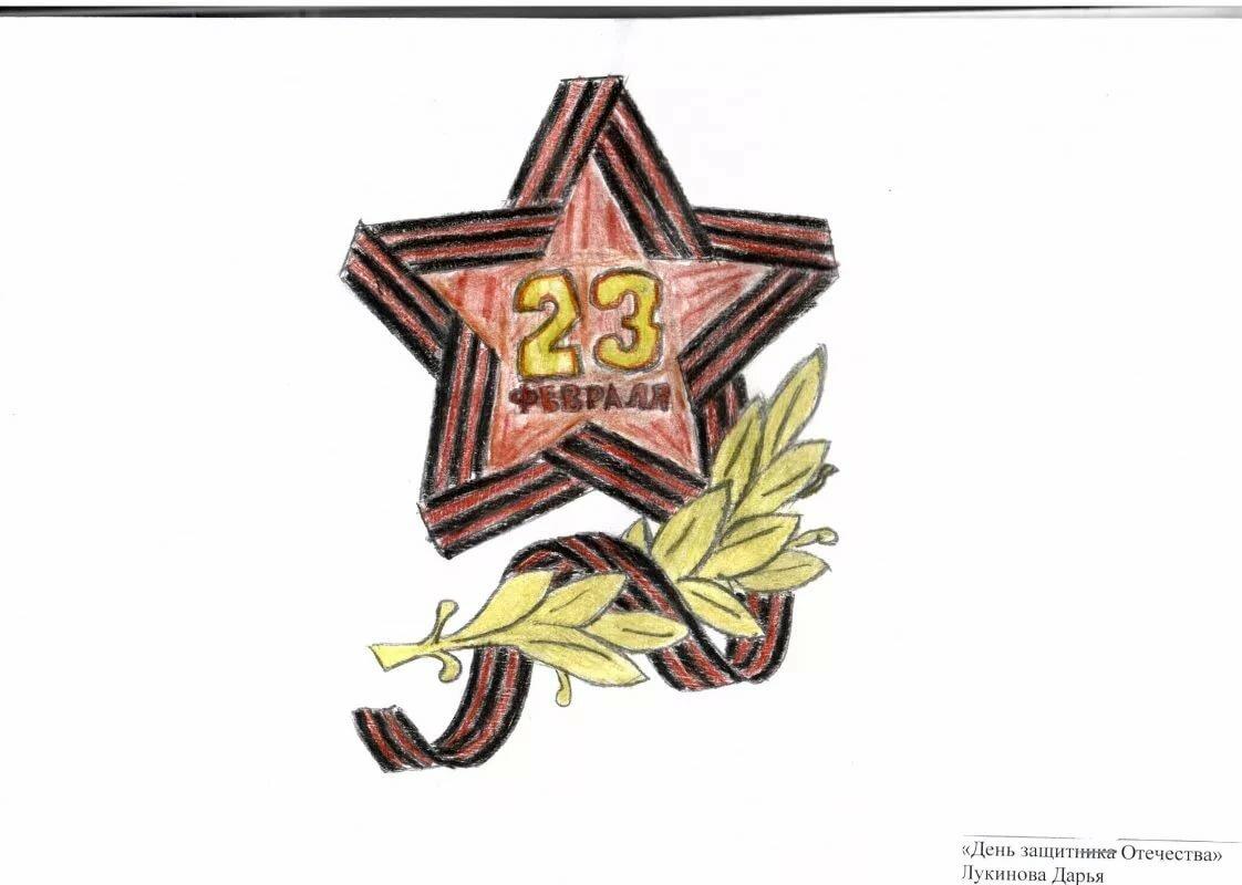Открытка рисунок ко дню защитника отечества