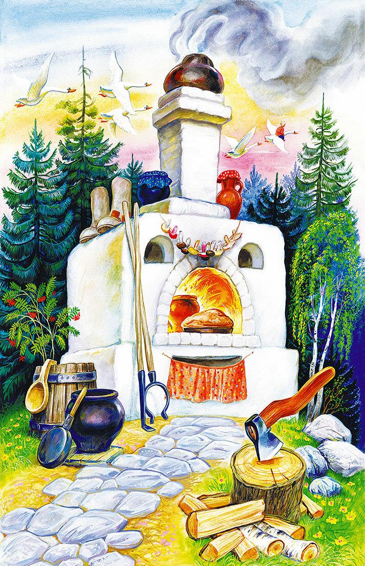 Картинки печки к сказке гуси лебеди