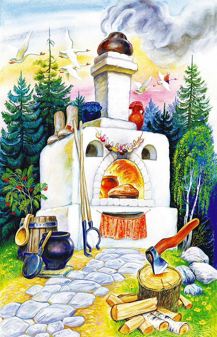 ресторан печка из сказки гуси лебеди картинка к сказке образом освежите