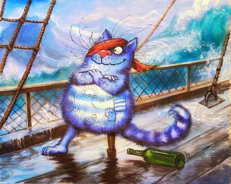 Открытки голубые коты