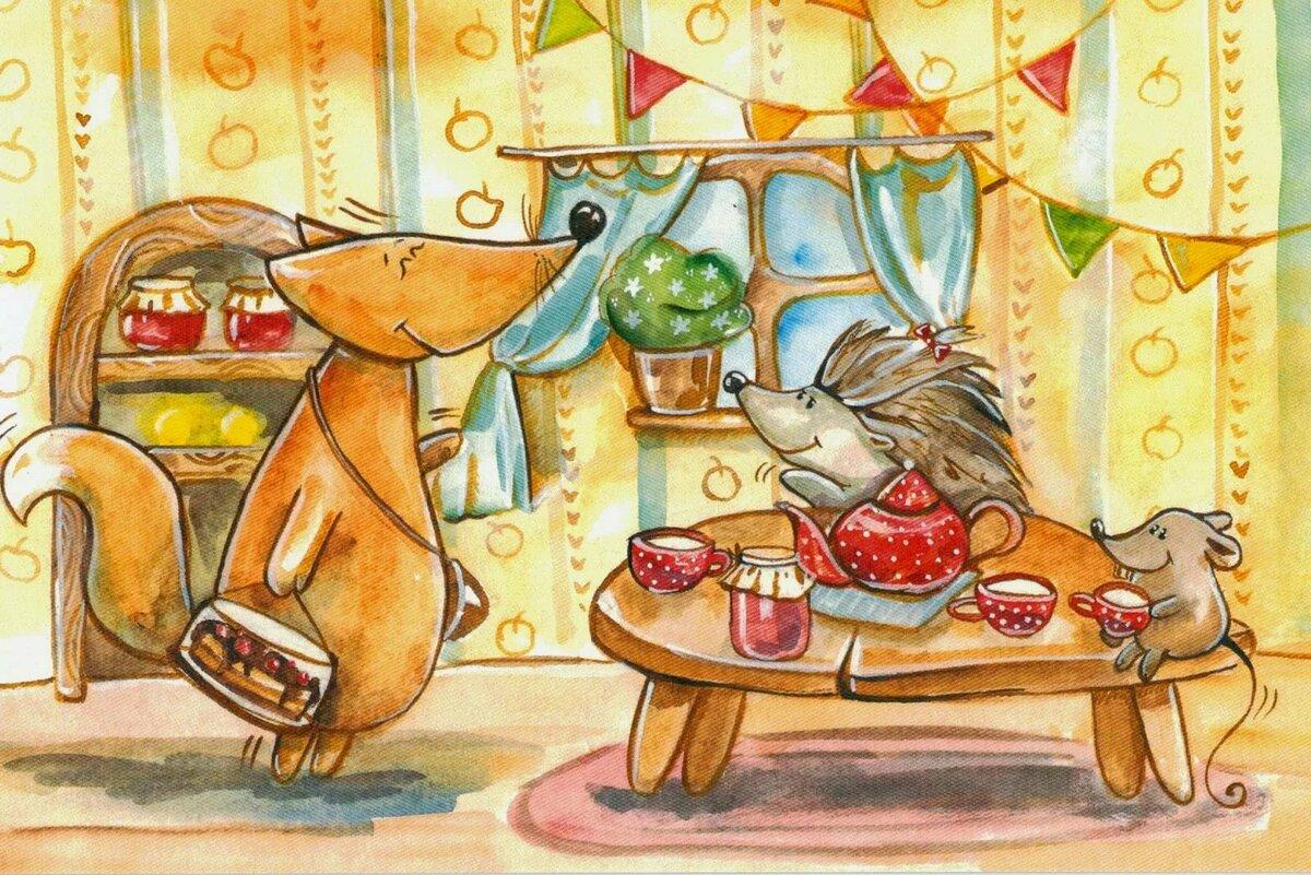 все время картинка животные пьют чай что это
