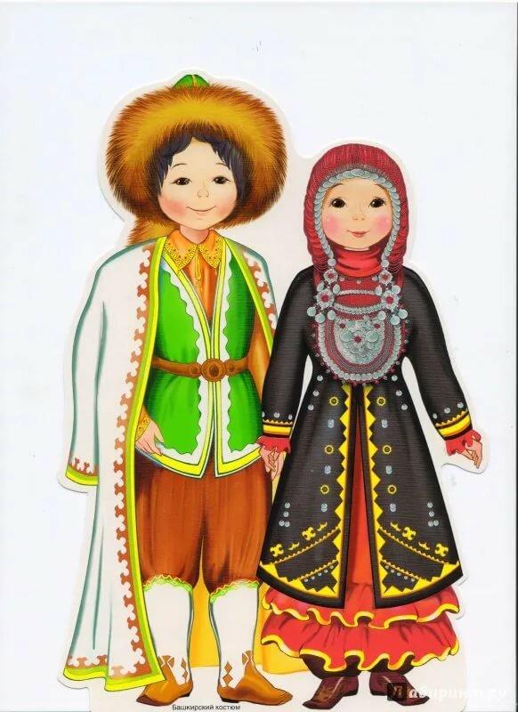 Картинки для детей люди в национальных костюмах