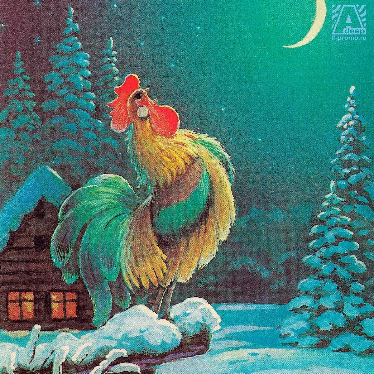 Пожелание выйти, открытка на новый год 2017 нарисовать