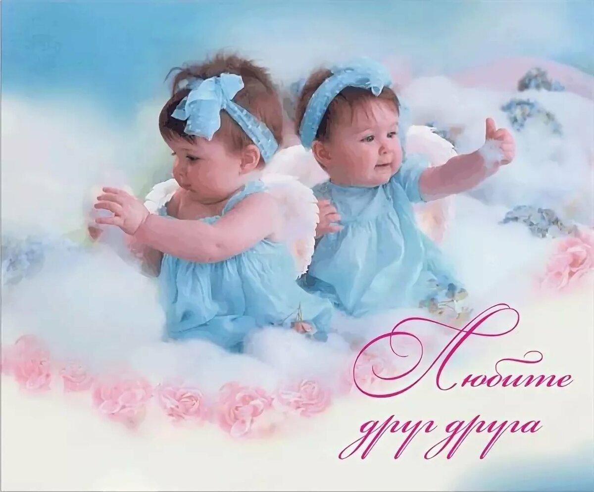 Картинка с рождением близнецов, прикольных