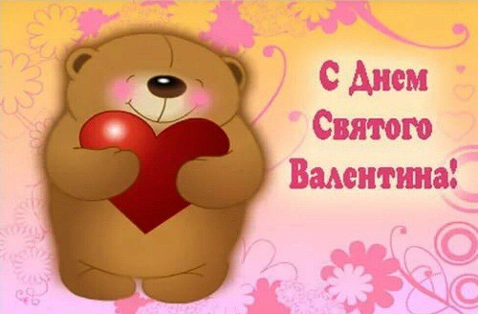 Сиренью, открытки для мамы ко дню святого валентина