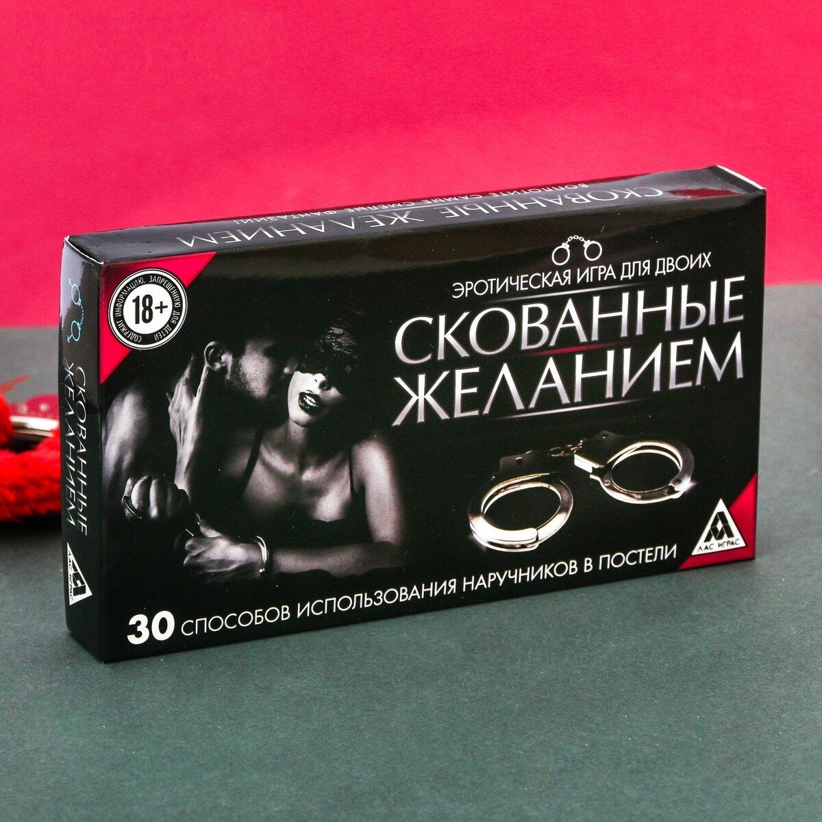Слез эротические игры для влюбленных дома секс
