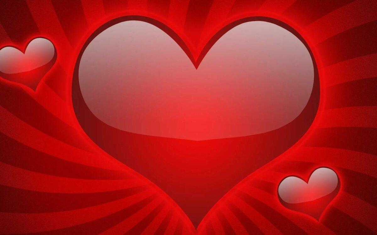 картинка большого сердца скорее склонны