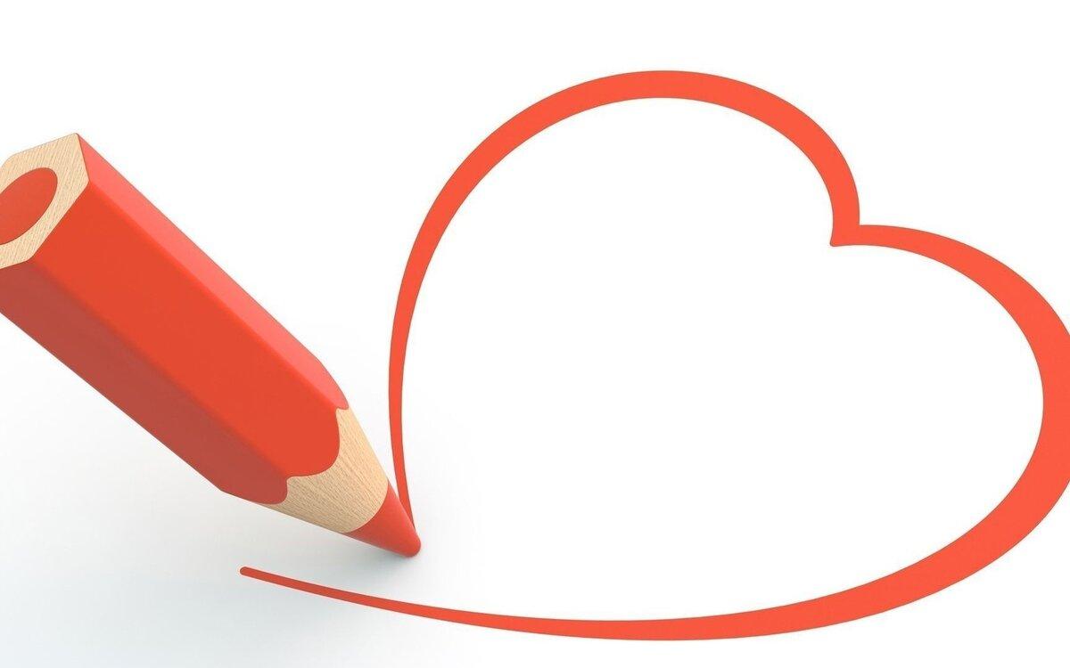 Картинка сердечко с надписью мы вас любим, пистолетами картинки открытки