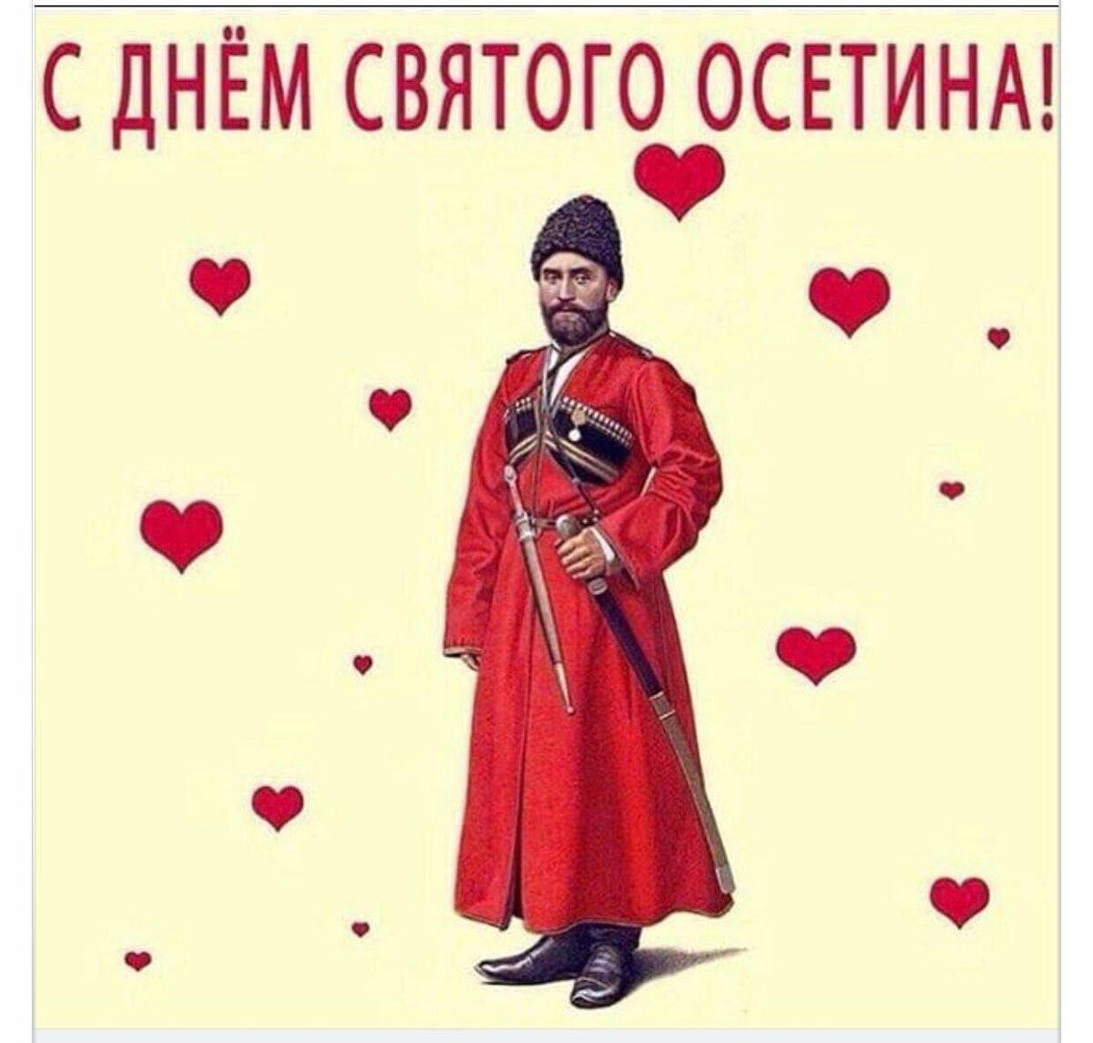 Открытки с днем святого валентина приколы, грузчика