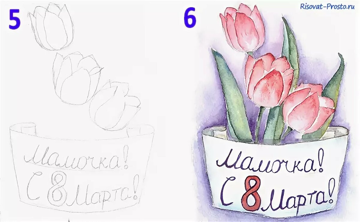 Открытки к 8 марта рисунки карандашом