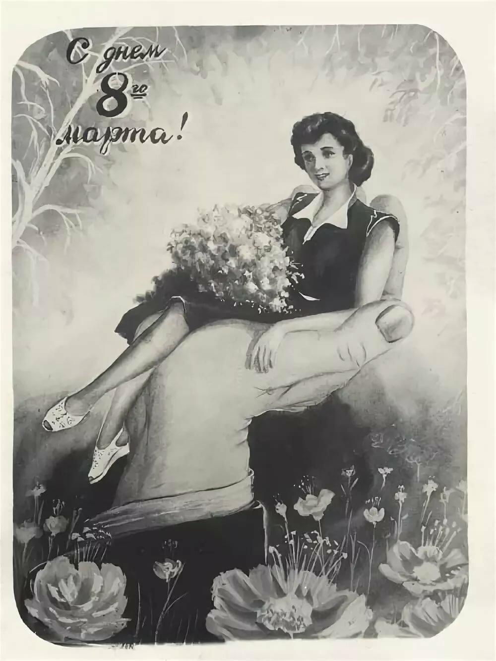 Очень старинные открытки с 8 марта, томатная паста открытки