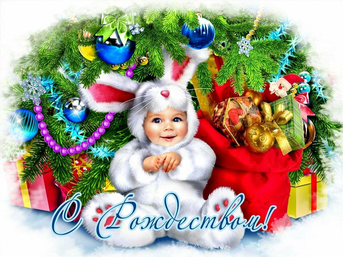 Открытки светлой, красивые картинки и поздравления с рождеством