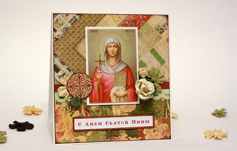 Оптом, со святыми именинами открытки