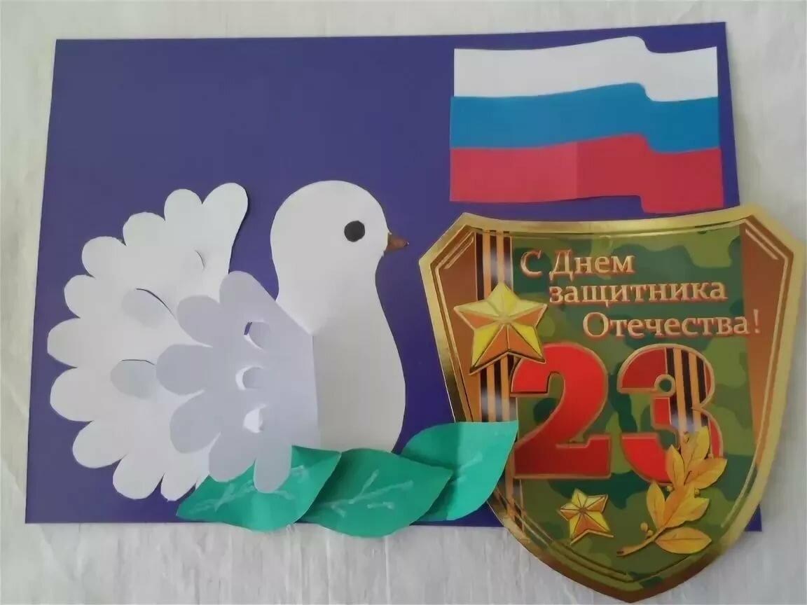 Открытки для папы с 23 февраля в детском саду