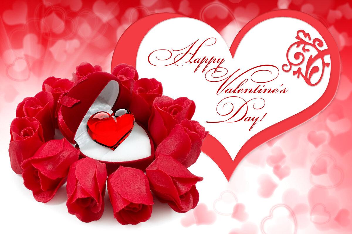 Анимация, открытка 14 валентинка февраля