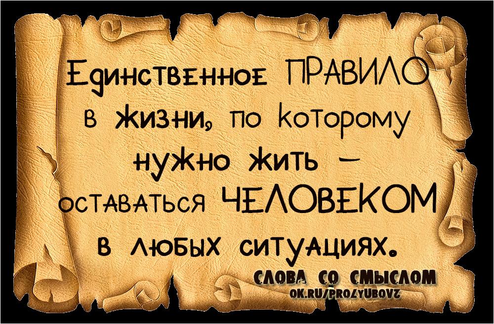 Цитаты со смыслом великих людей в картинках с надписями