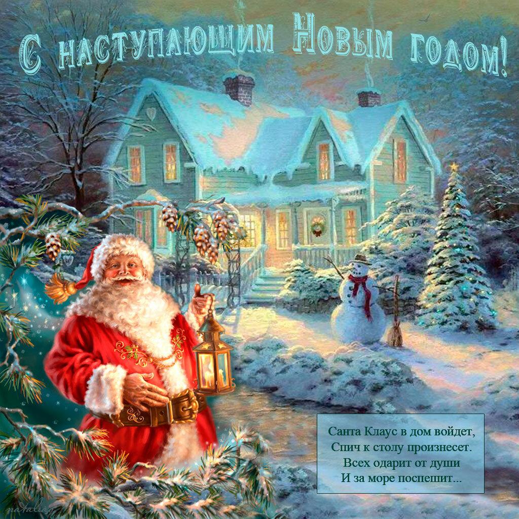 новое оповещение открытки для всех вам открытка хорошенько