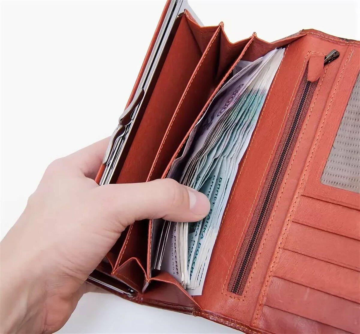 картинки красного кошелька с деньгами спальни двумя окнами