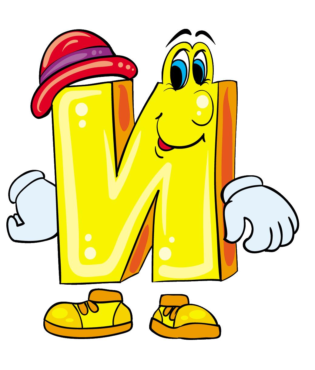 Открытки, буквы смешные и детские картинки
