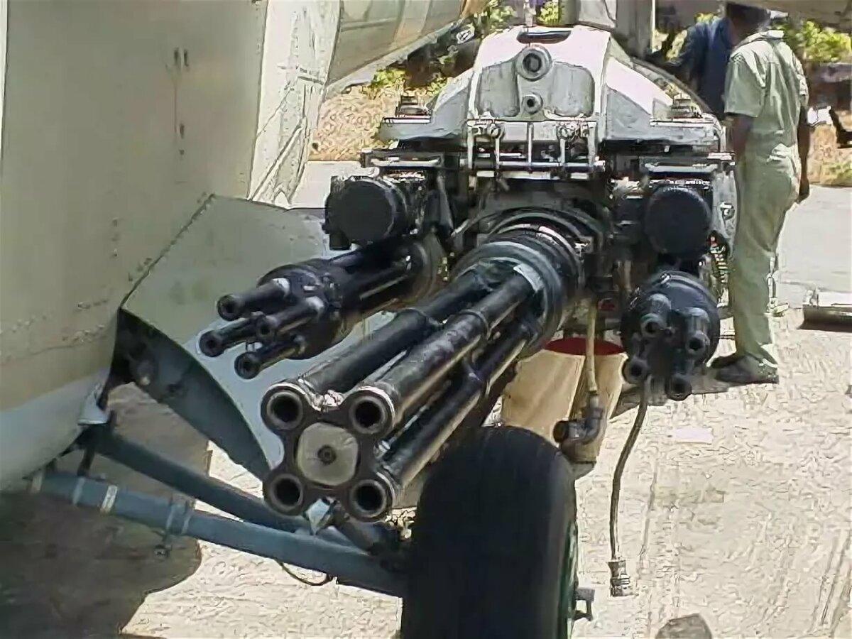 прослеживалась авиационные пушки картинки пхукете
