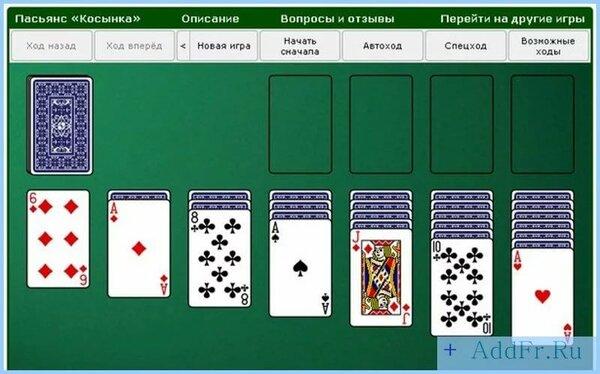 косынка паук и играть солитер в карты