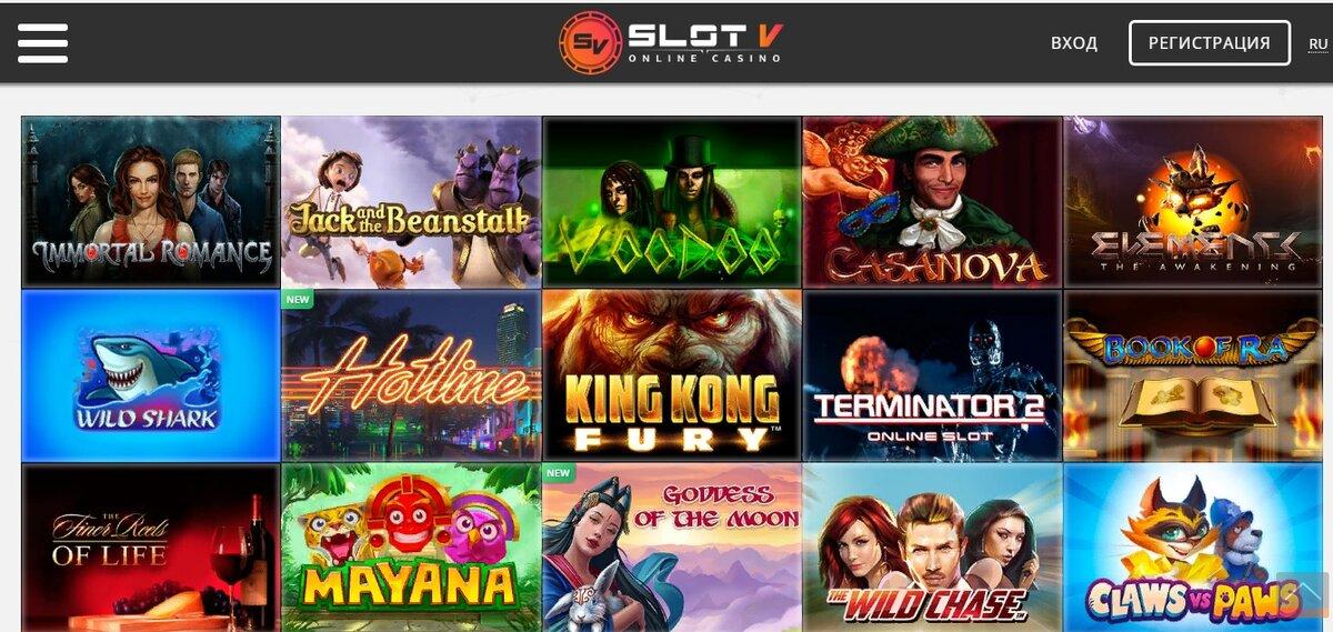 Slot V Casino- обзор официального сайта Слот В