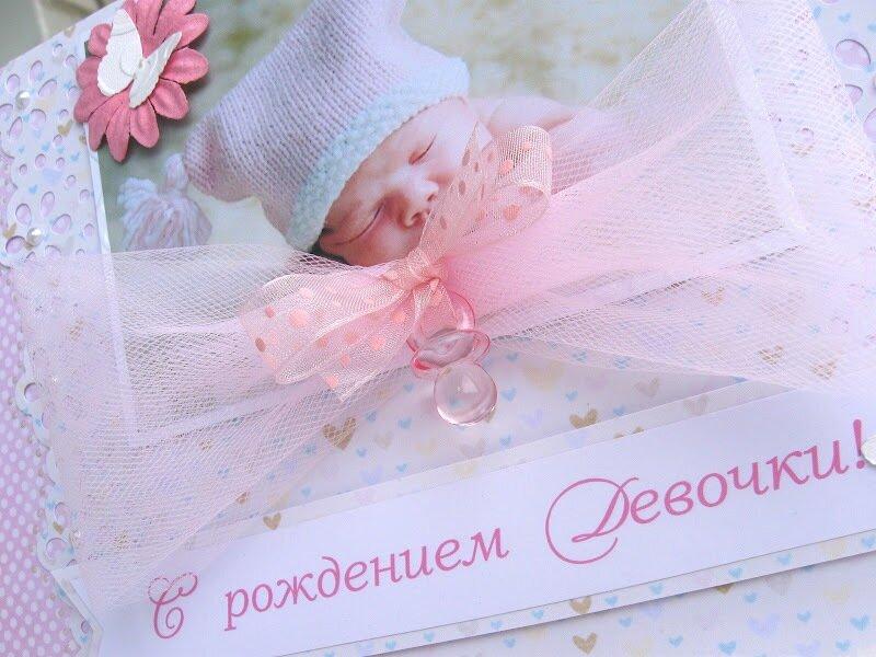 з народженням донечки картинки по-доброму